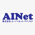 株式会社エーアイネット・テクノロジ
