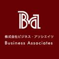 株式会社ビジネス・アソシエイツ
